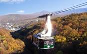 Ober Gatlinburg Aerial Tramway<